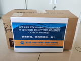 Our company donate medical surgical disposable face masks to our customers!