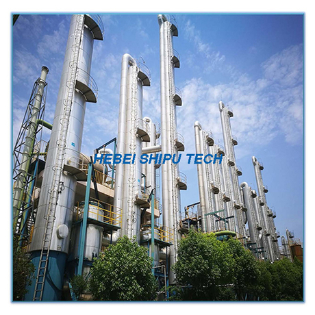 DMF Solvent Recovery Equipment Plant China Manufacturer