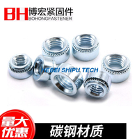Carbon Steel Stainless Steel Self-Clinching Nuts Panel Fastener